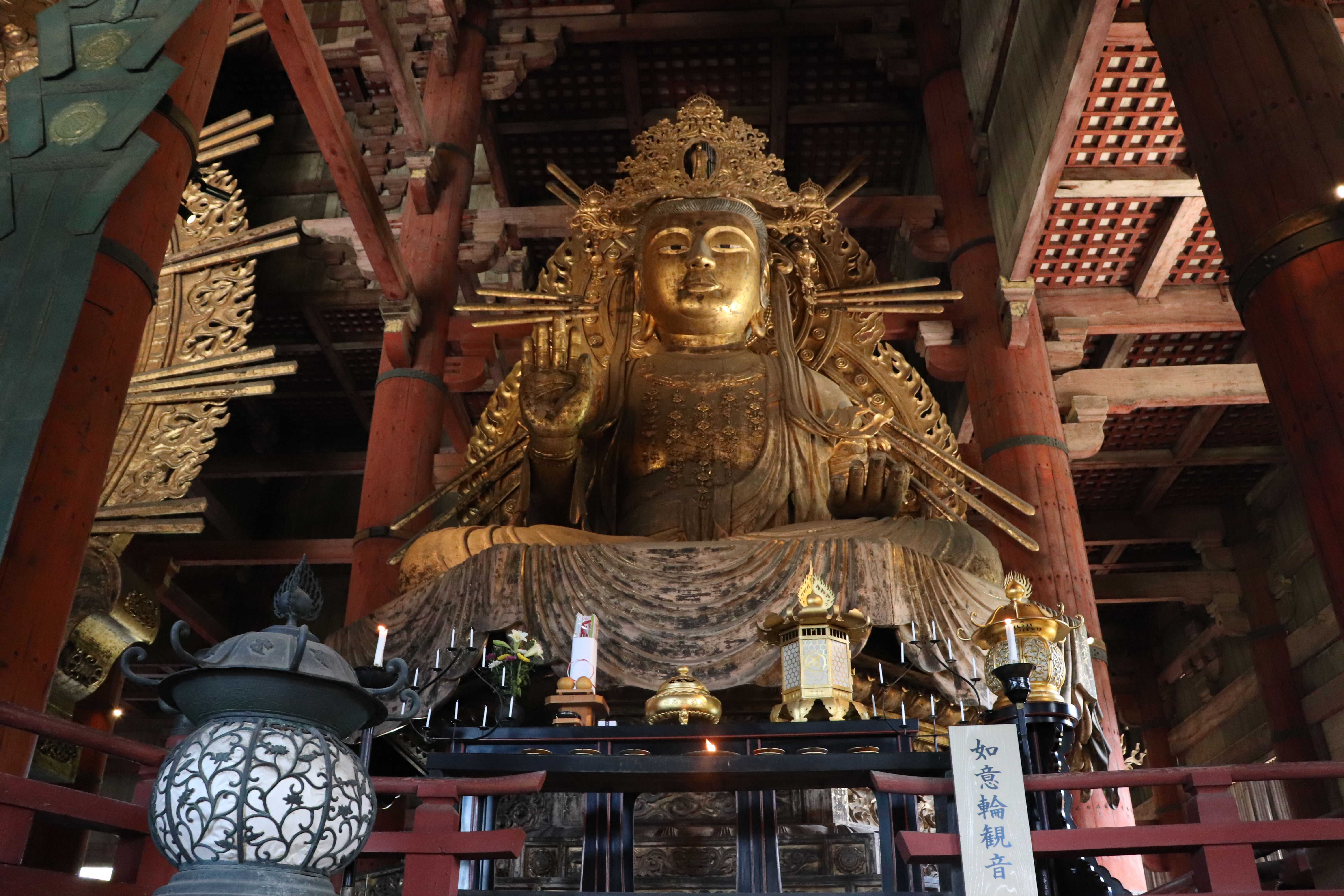 Nyorin Kannon next to the Daibutsu in Todai-ji Temple