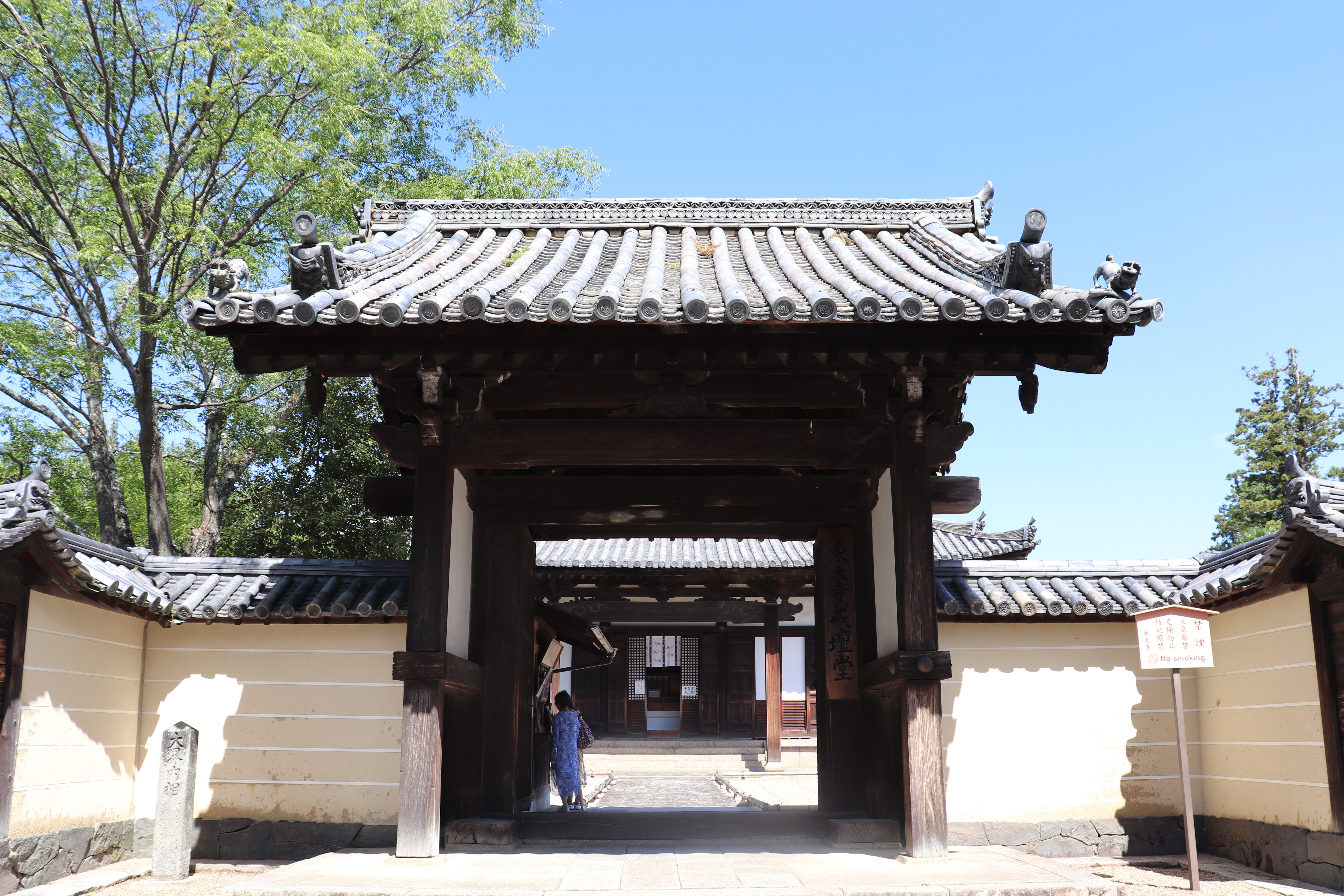 Entrance to the Kaidan-in at Todai-ji Temple