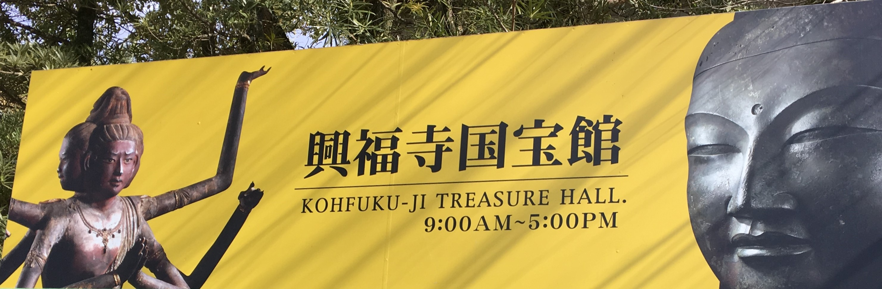 bright yellow board with the hours for kofukuji's treasure hall