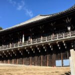 Todai-ji Temple: Temple Grounds and Iconic Buildings