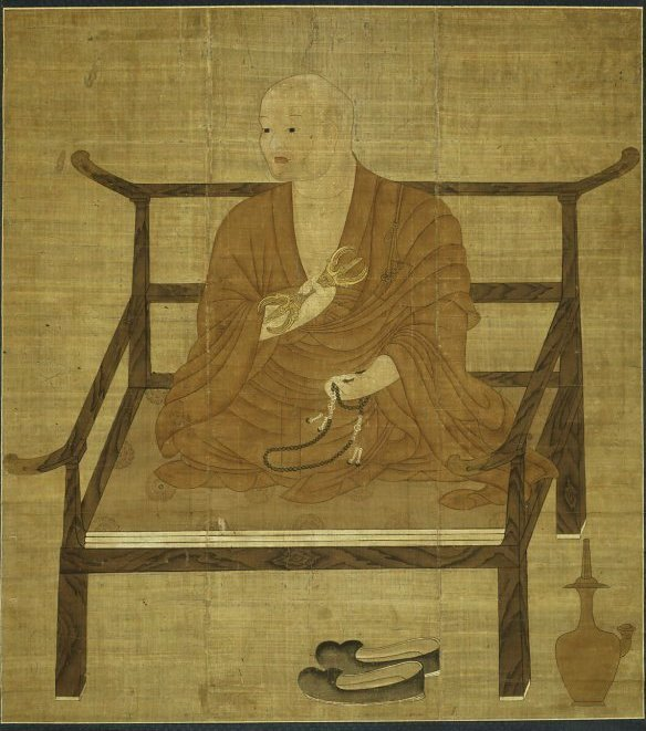 Portrait of Kobo Dashi (Kukai) , 14th century