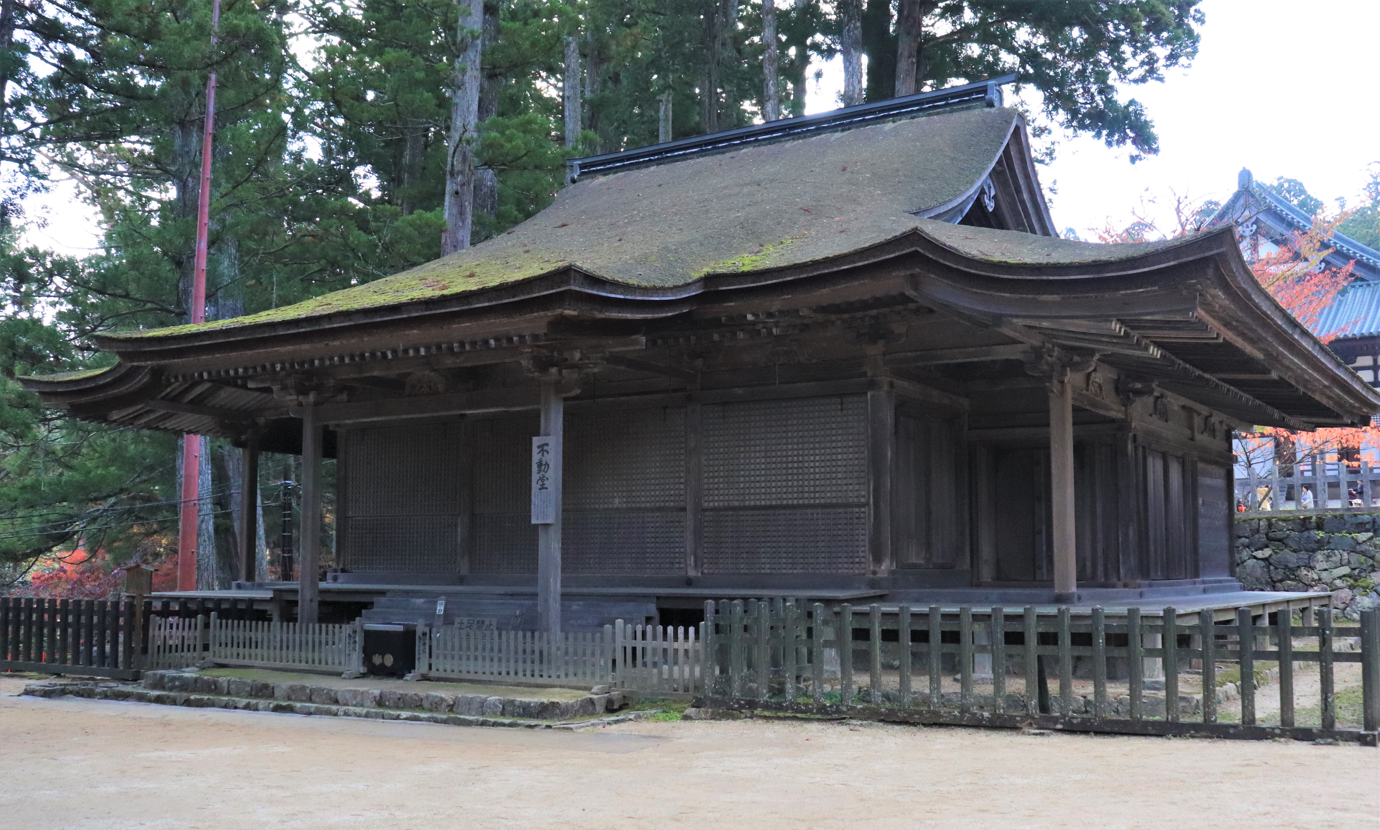 ancient Fudodo building in Koyasan's Danjo Garan