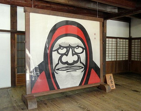 Framed painting of Bodhidhrama at Tenryu-ji temple in kyoto