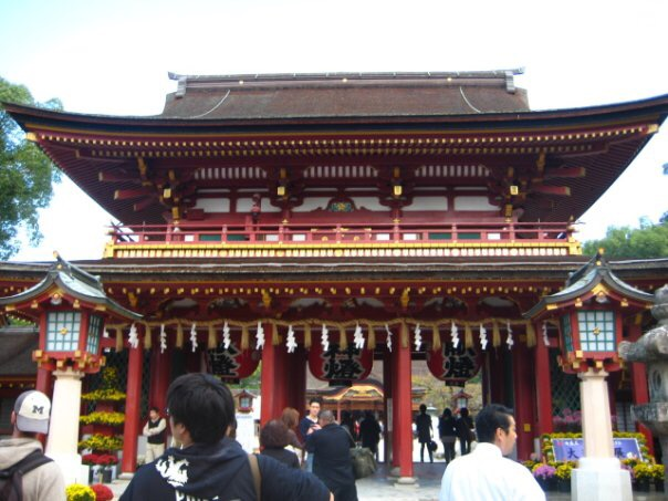 Entrance of Dazaifu Tenmangu Shrines where Michizane is enshrined