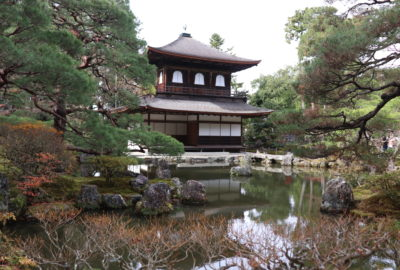 ginkaku-ji behind a reflecting pond