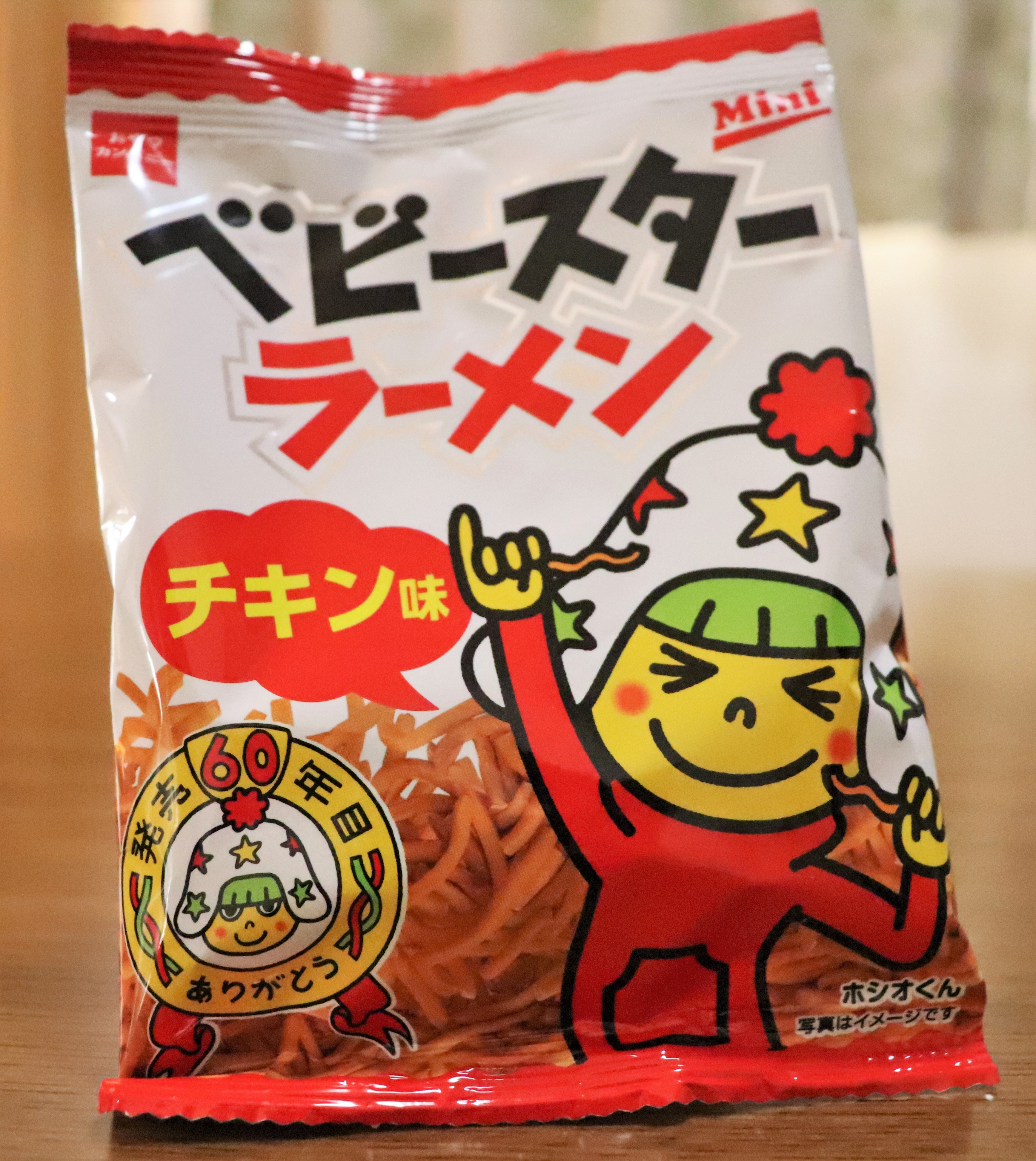 small bag of the dagashi baby star ramen