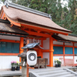 Yoshida Shrine, the Shrine that Redefined Shinto