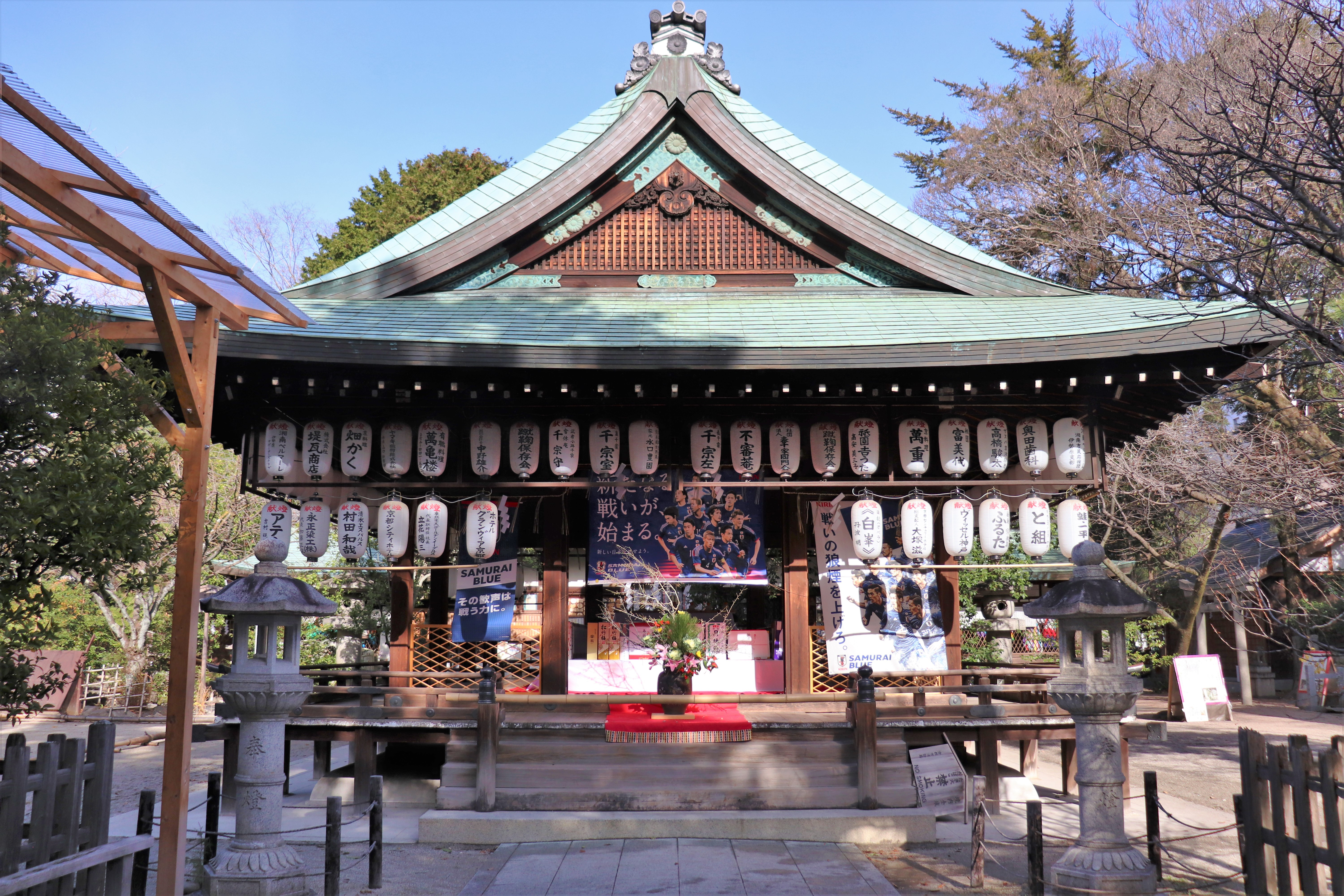 Shrine grounds of Shiramine Jingu