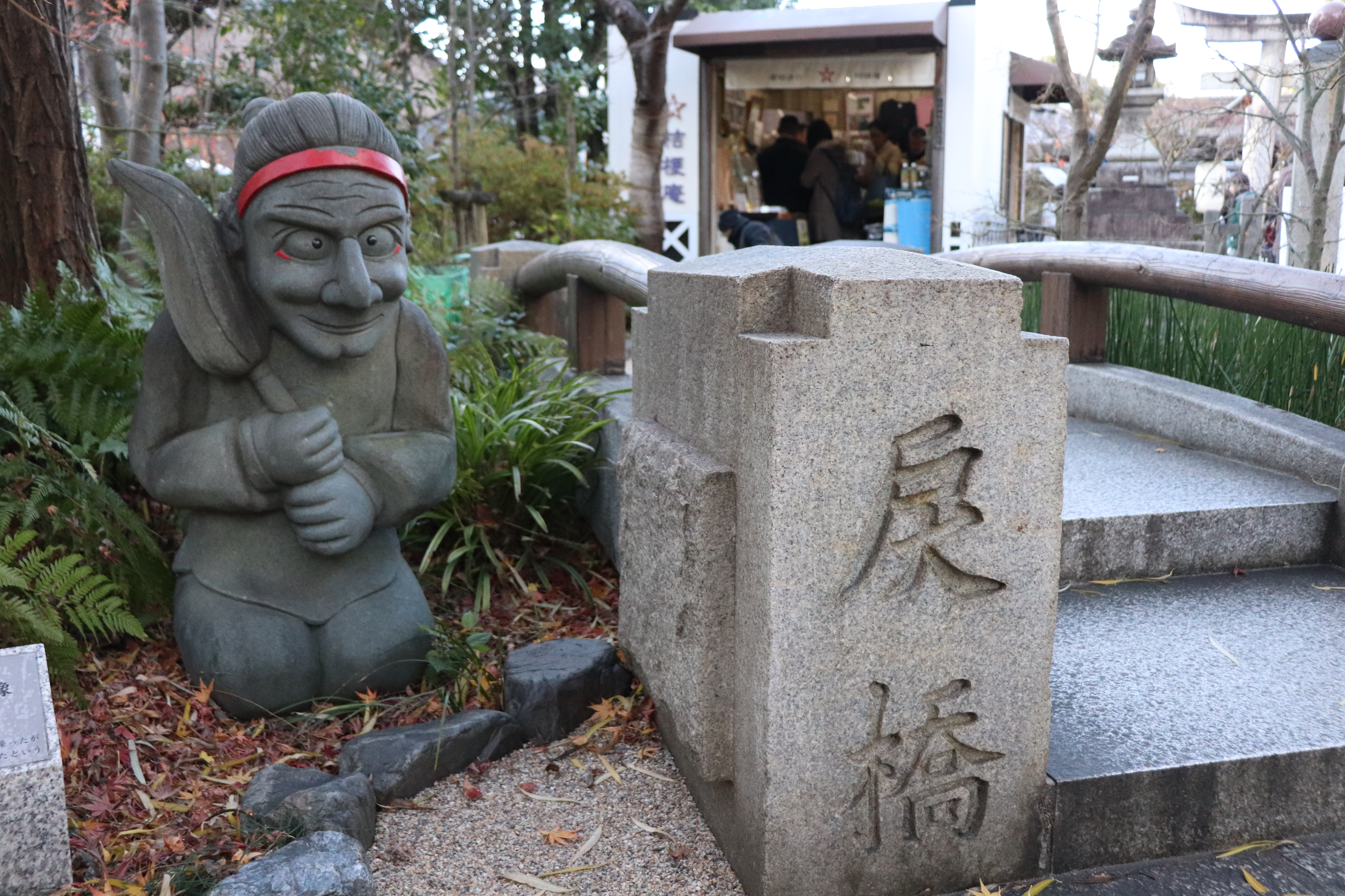 statue of shikigami at seimei shrine
