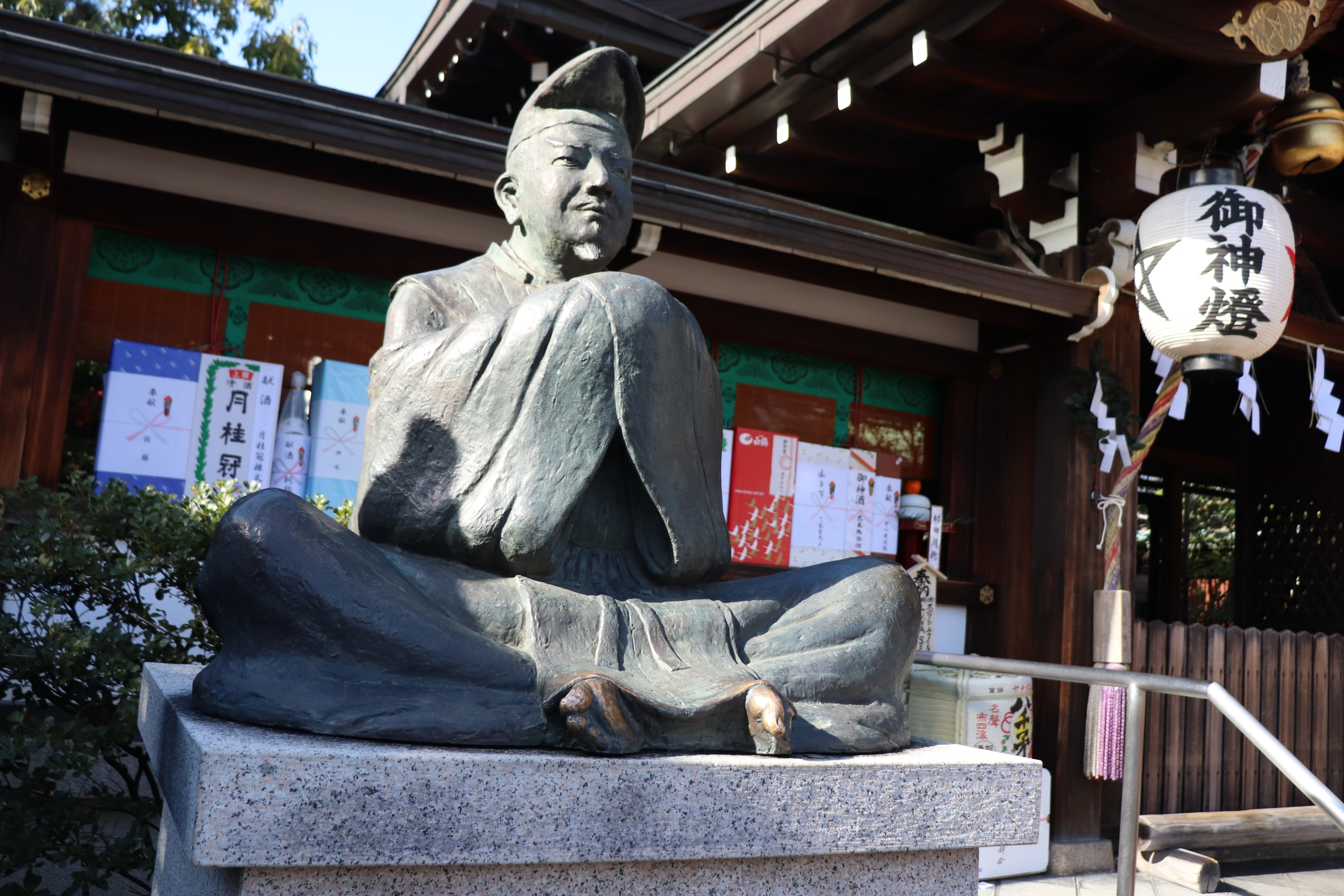 Statue of Abe no Seimei at Seimei Shrine