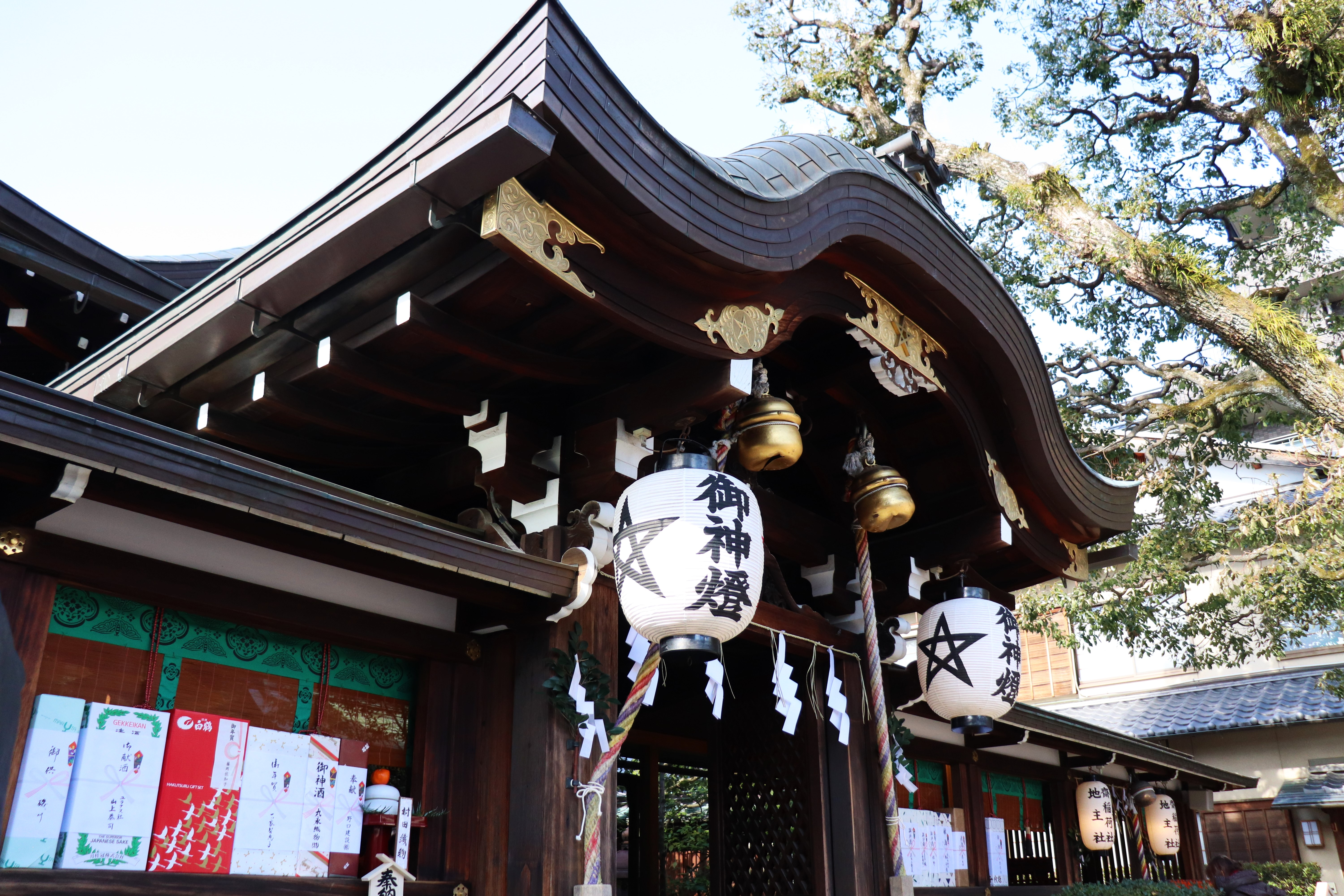 honden of seimei shrine
