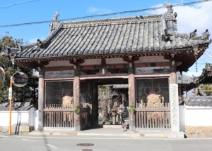 Entrance of Anao-ji Temple