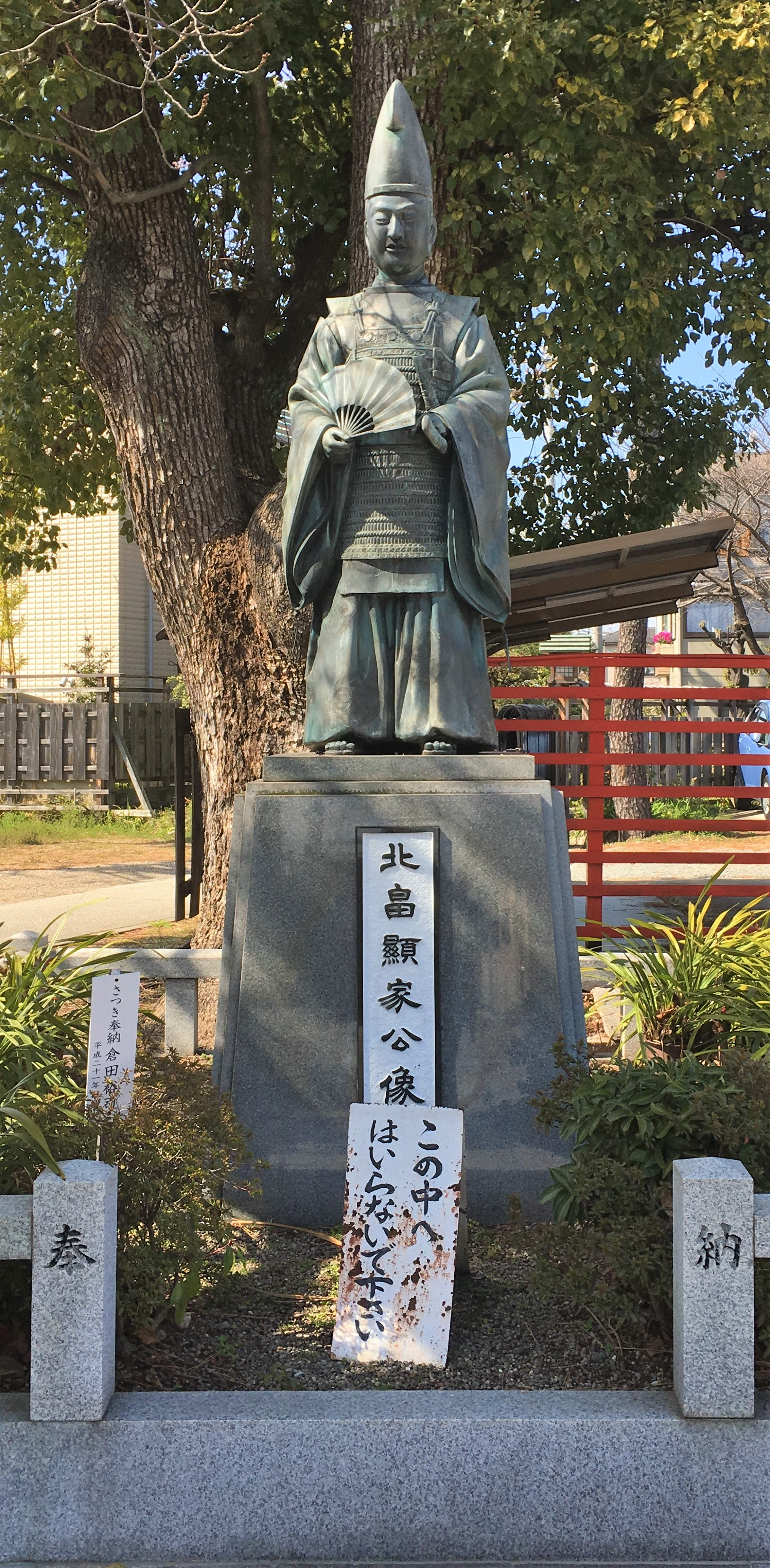 Statue of Kitabatake Akiie at Abeno Shrine in Osaka