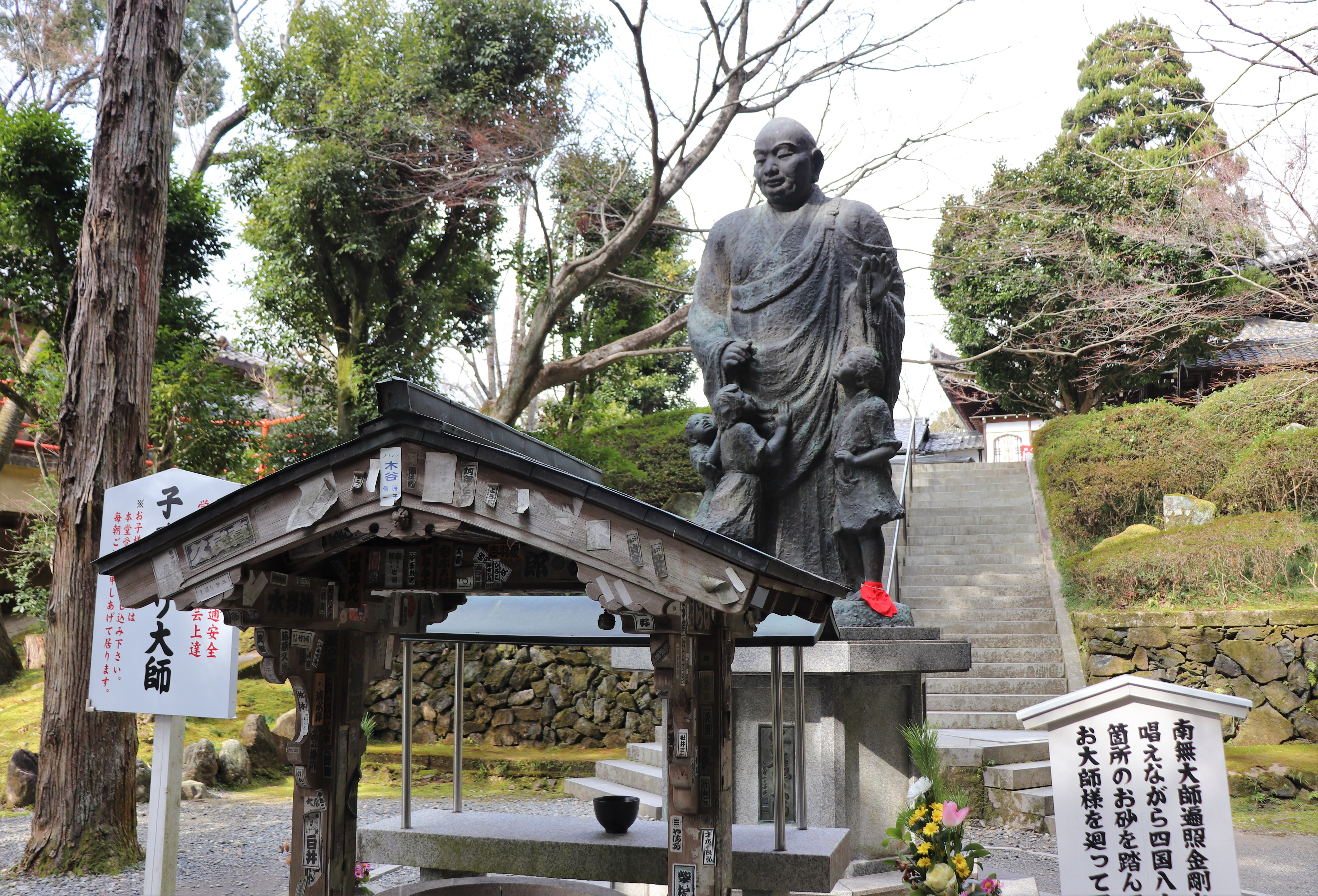 Statue of Kukai protecting children, at Imakumano Kannon-ji Temple