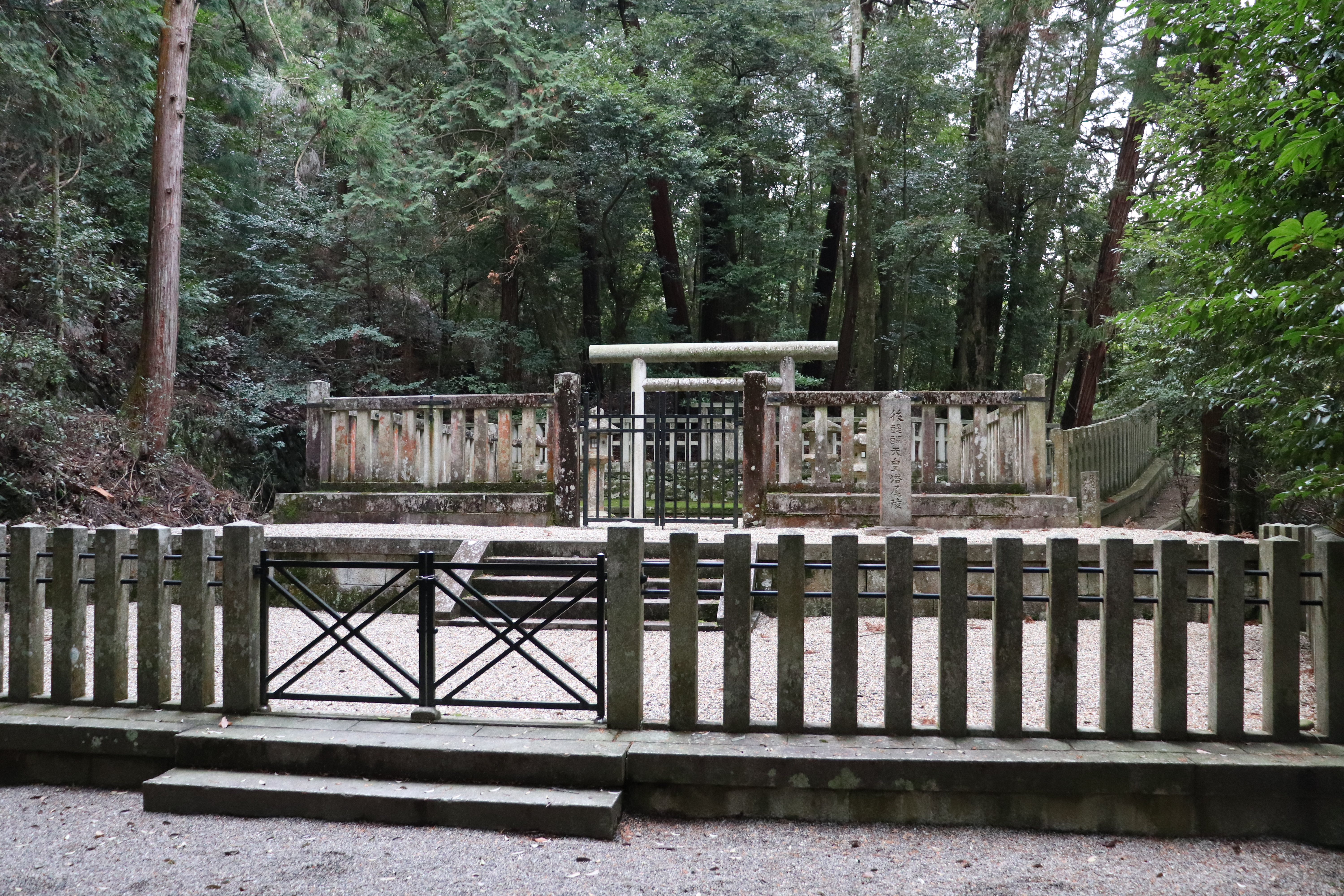 the grave of emperor go-daigo in nyoirin-ji temple in yoshino