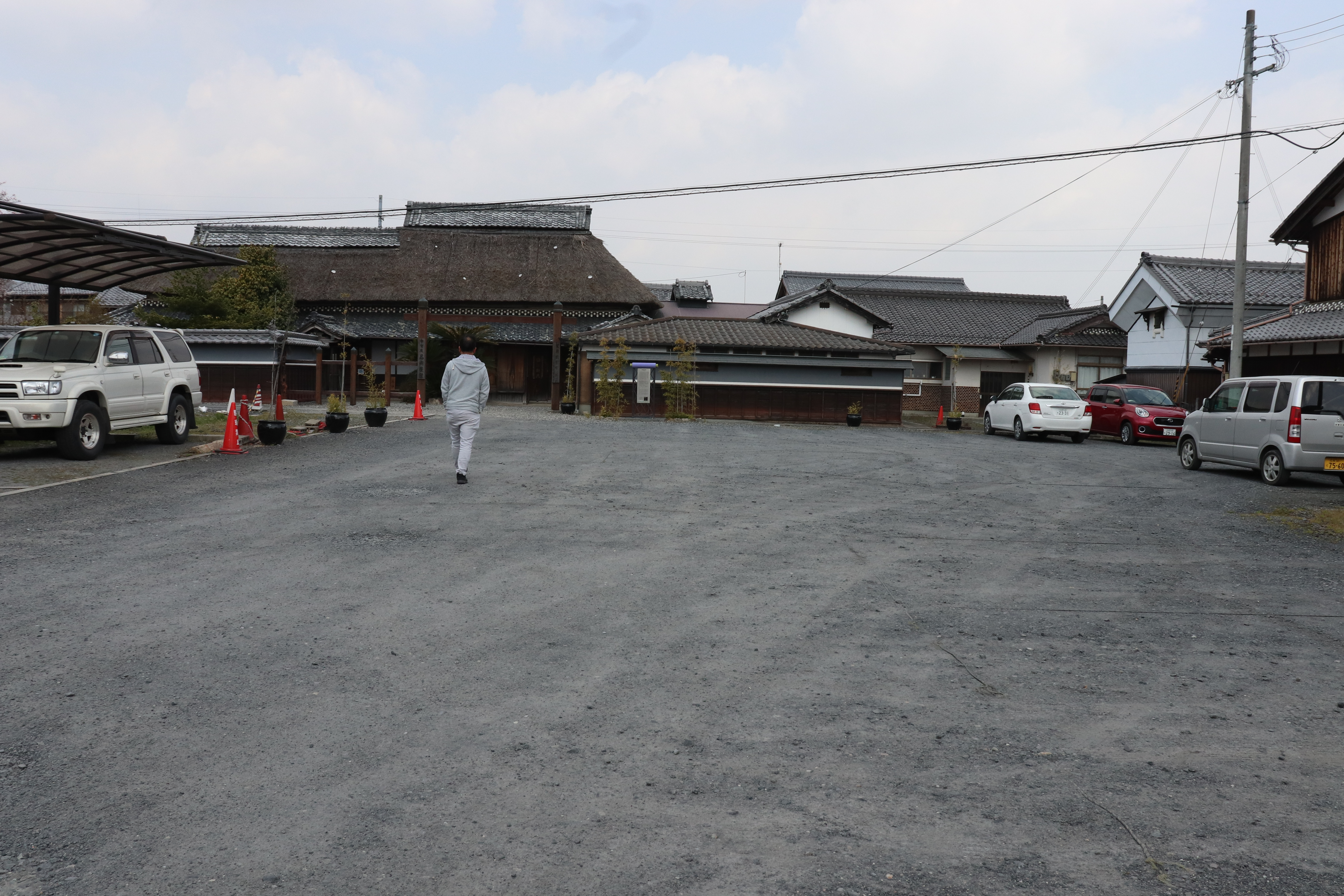 Parking lot of the Koka Ninja House.