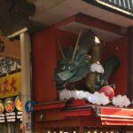 Kinryu Ramen: Dotonbori's Most Popular Ramen