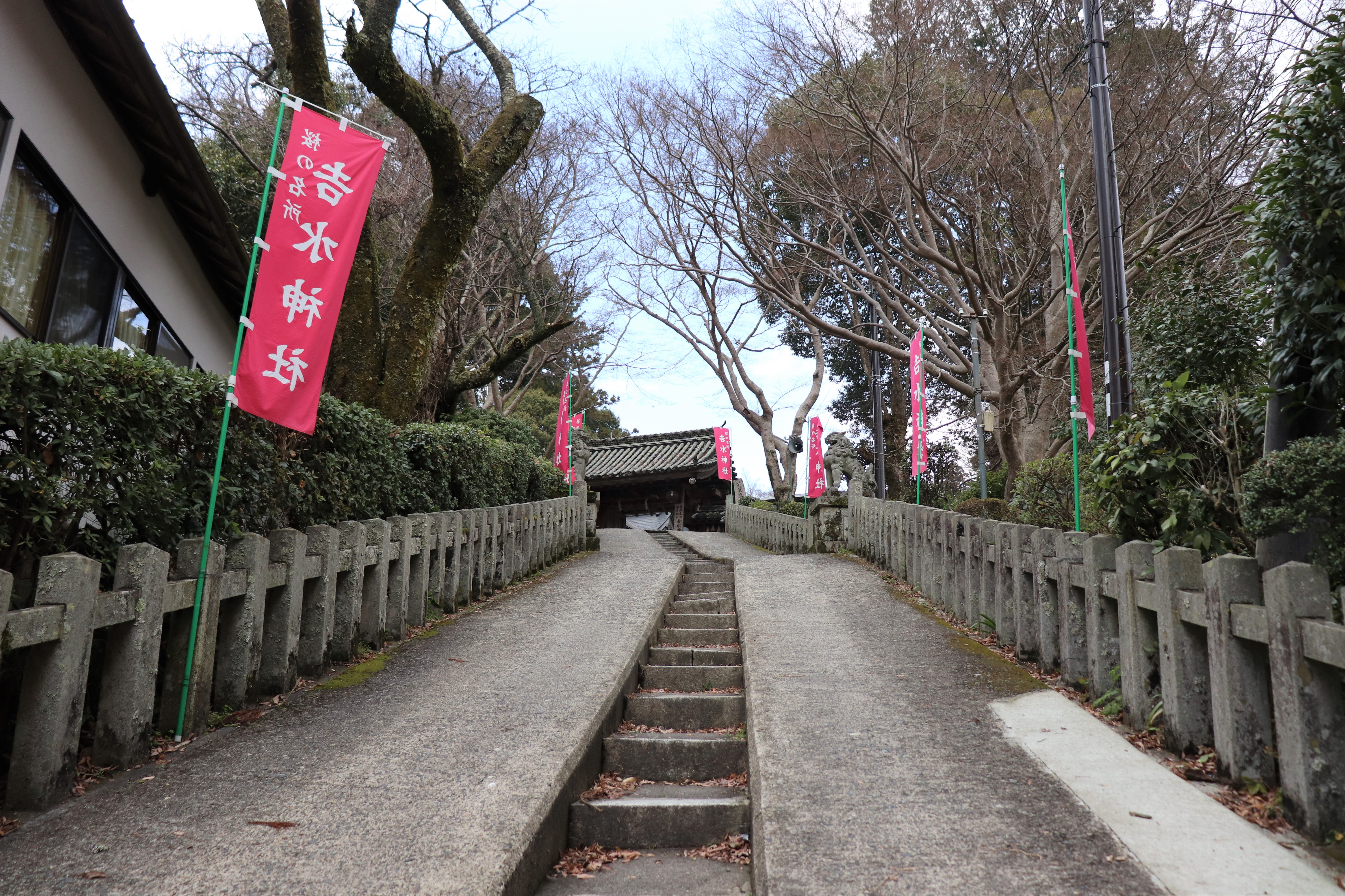 stone stairs leading up to the entrance of Yoshimizu shrine