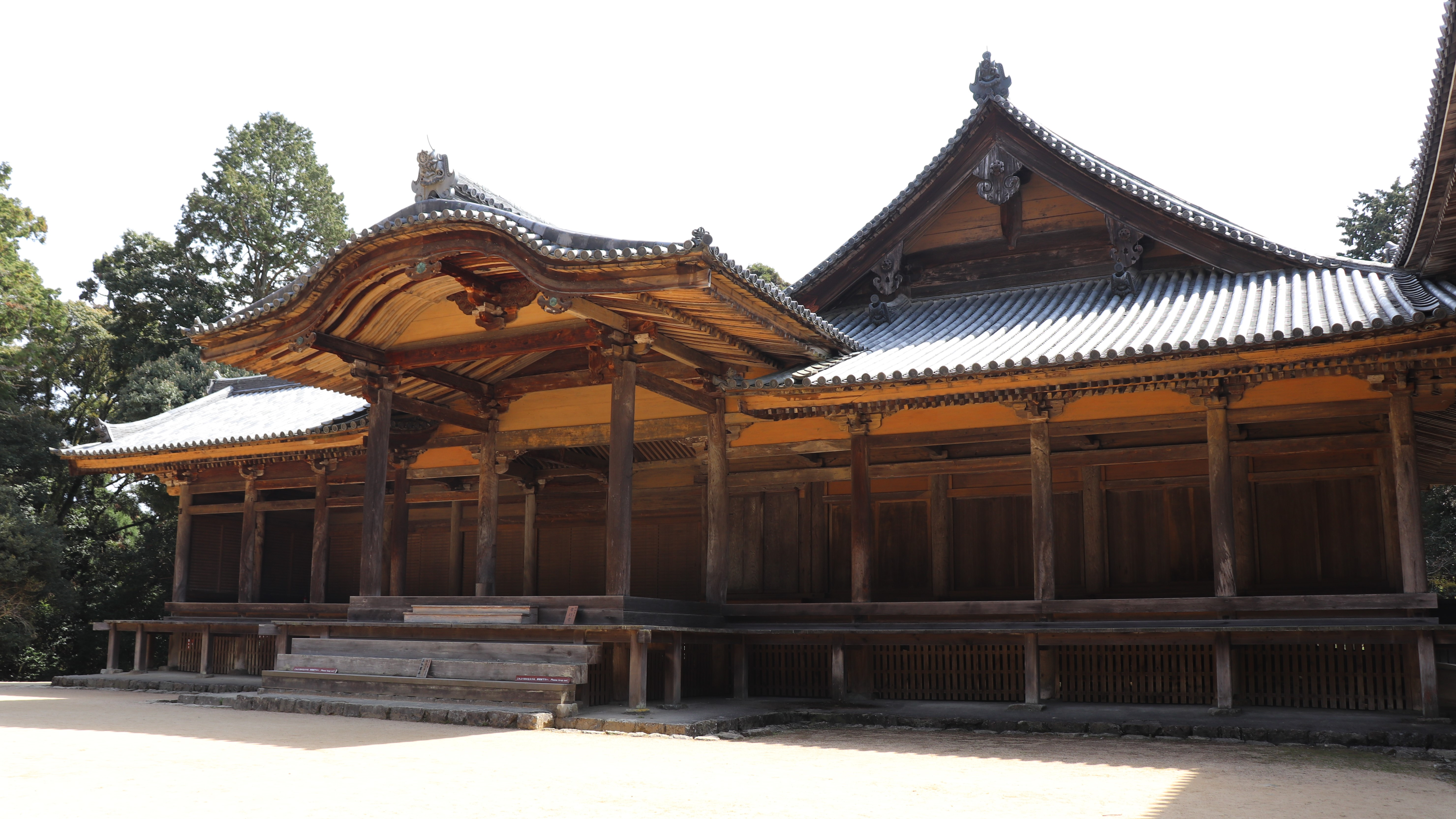 Jyogyo-do of Engyo-ji temple