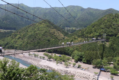Tanize Suspension Bridge