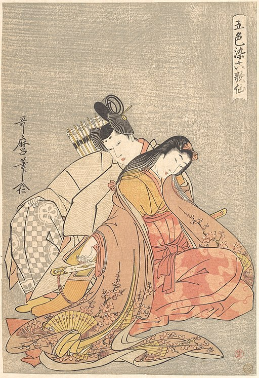 Painting of Ariwara no Narihira and Lady Ono