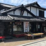 Tsuen Tea, the World's Oldest Teashop in Uji