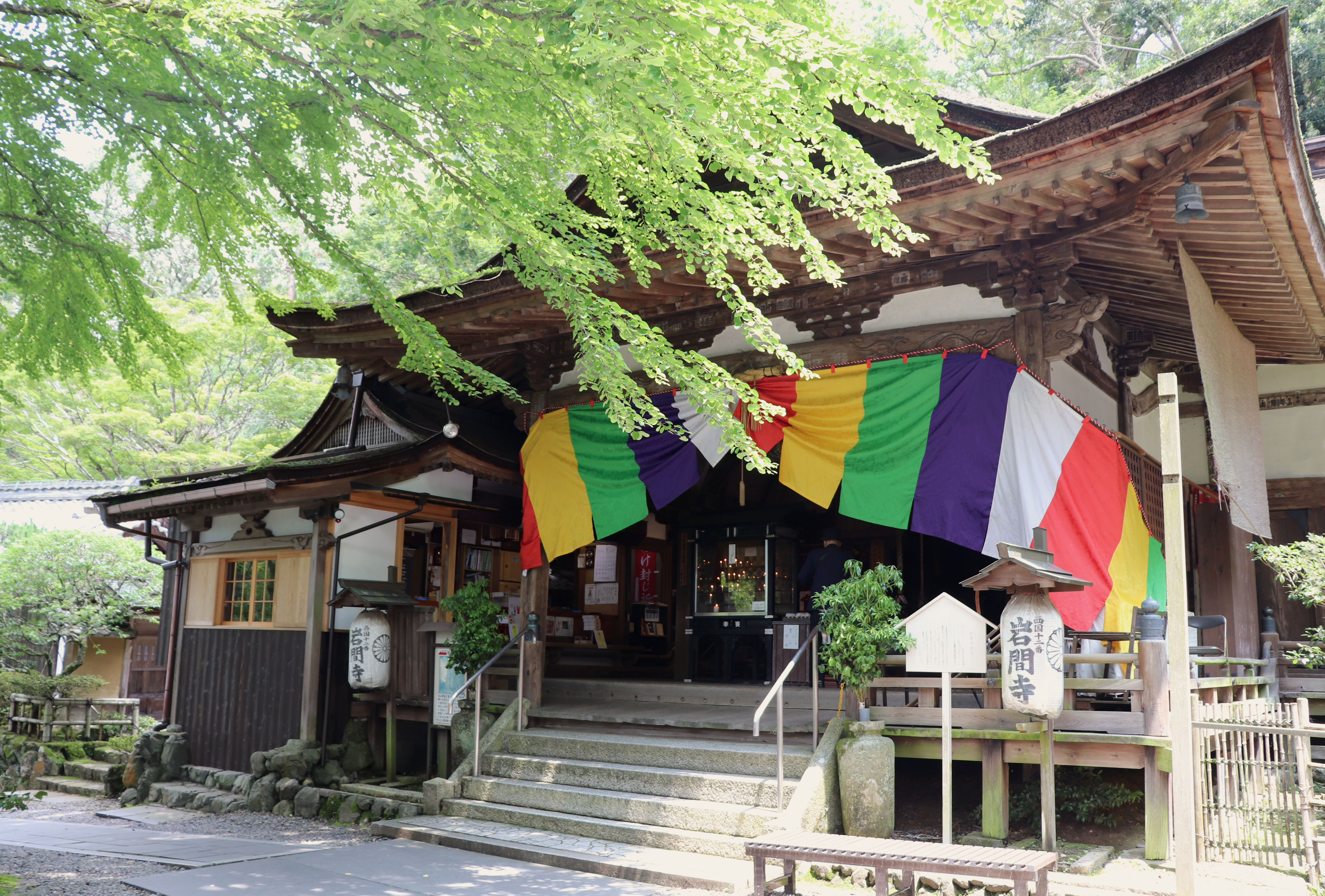 main building of Iwama-dera temple
