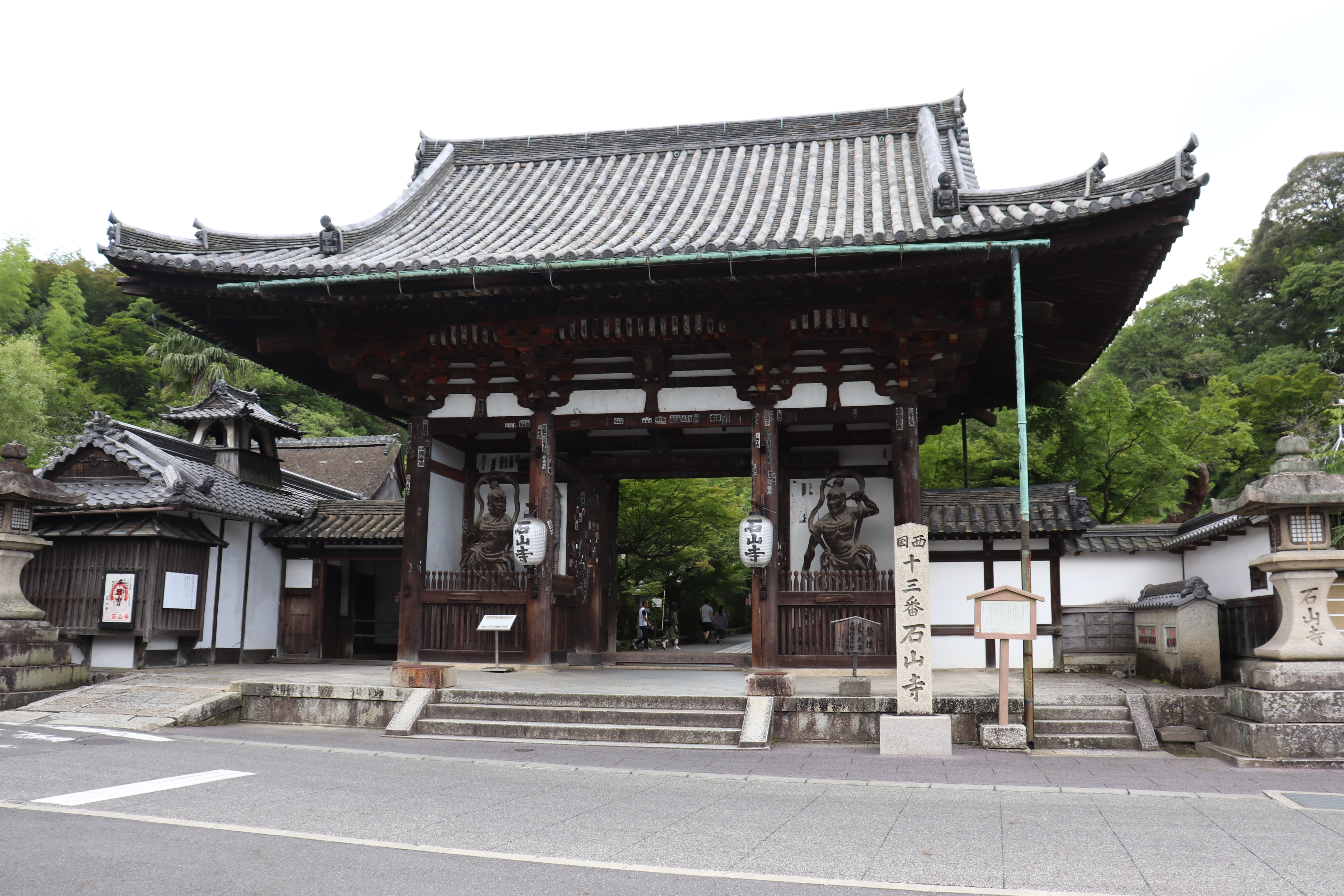Temple gate of Ishiyama-dera temple in Shiga