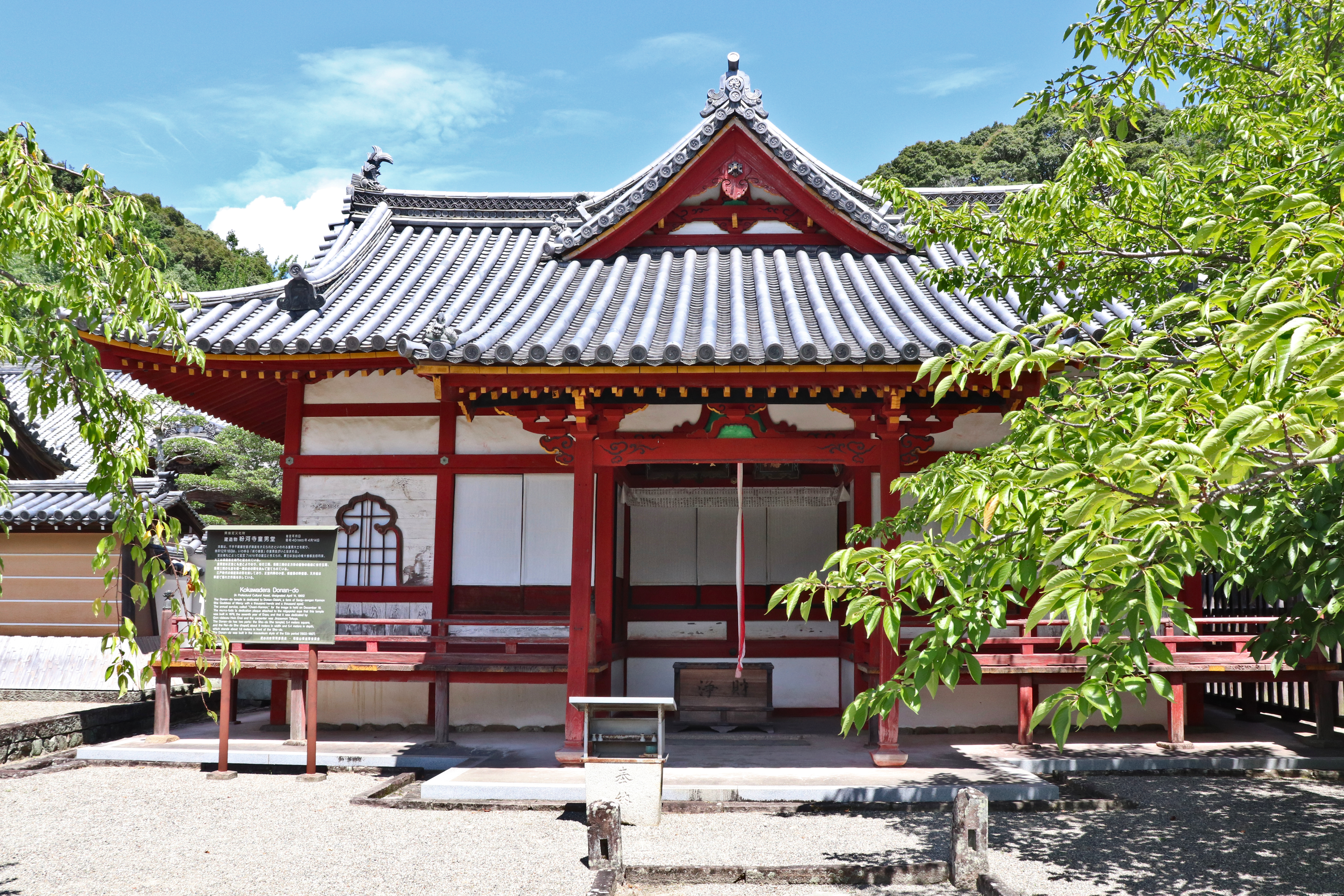 Donan-do of Kokawa-dera Temple