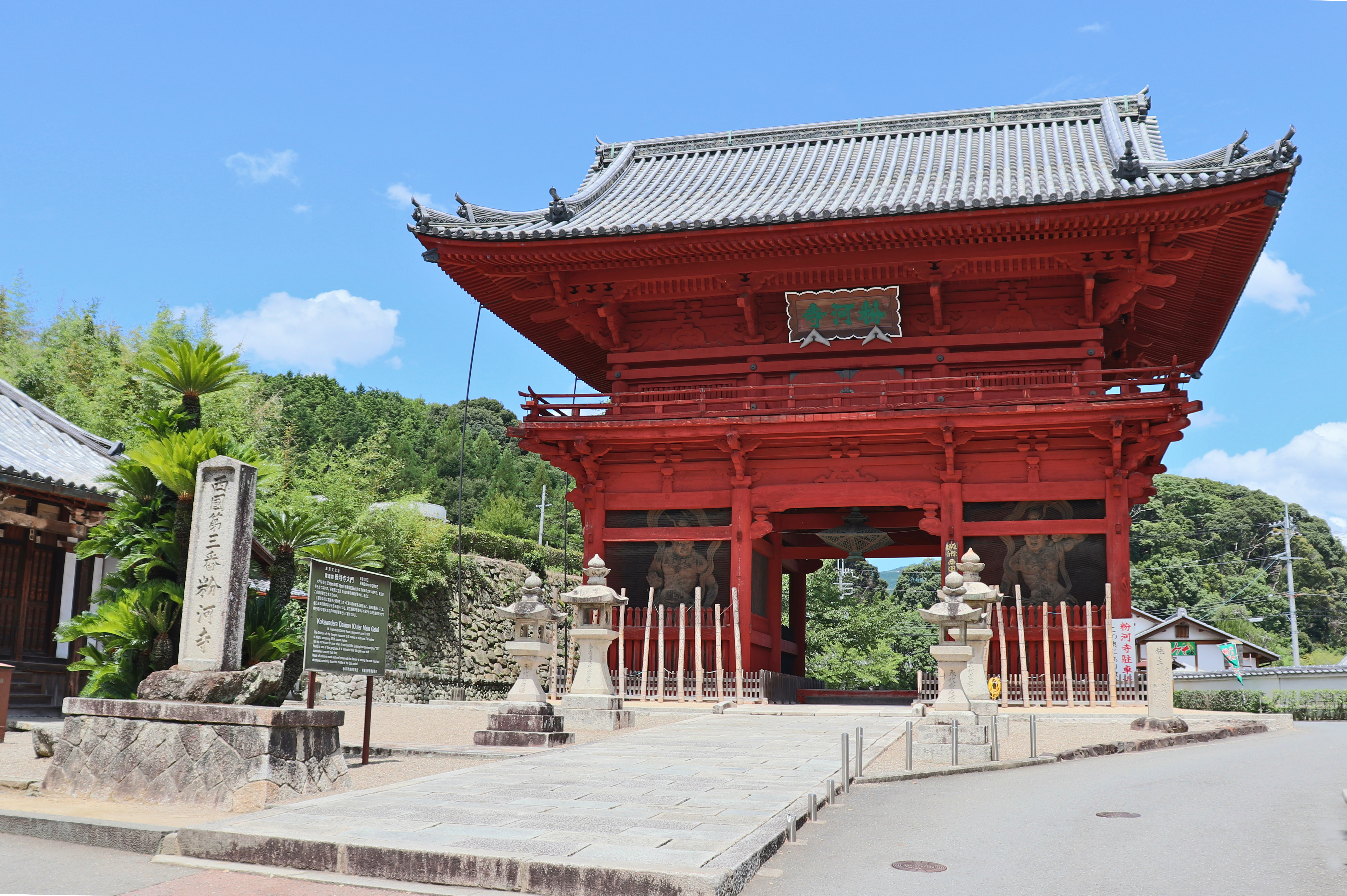 Main Gate of Kokawa-dera Temple