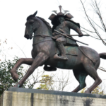 Kusunoki Masashige, the Ideal Samurai
