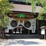 Kumano Hongu Taisha, the Shrine of Yatagarasu
