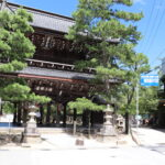 Chion-ji Temple-Temple of Wisdom at Amanohashidate
