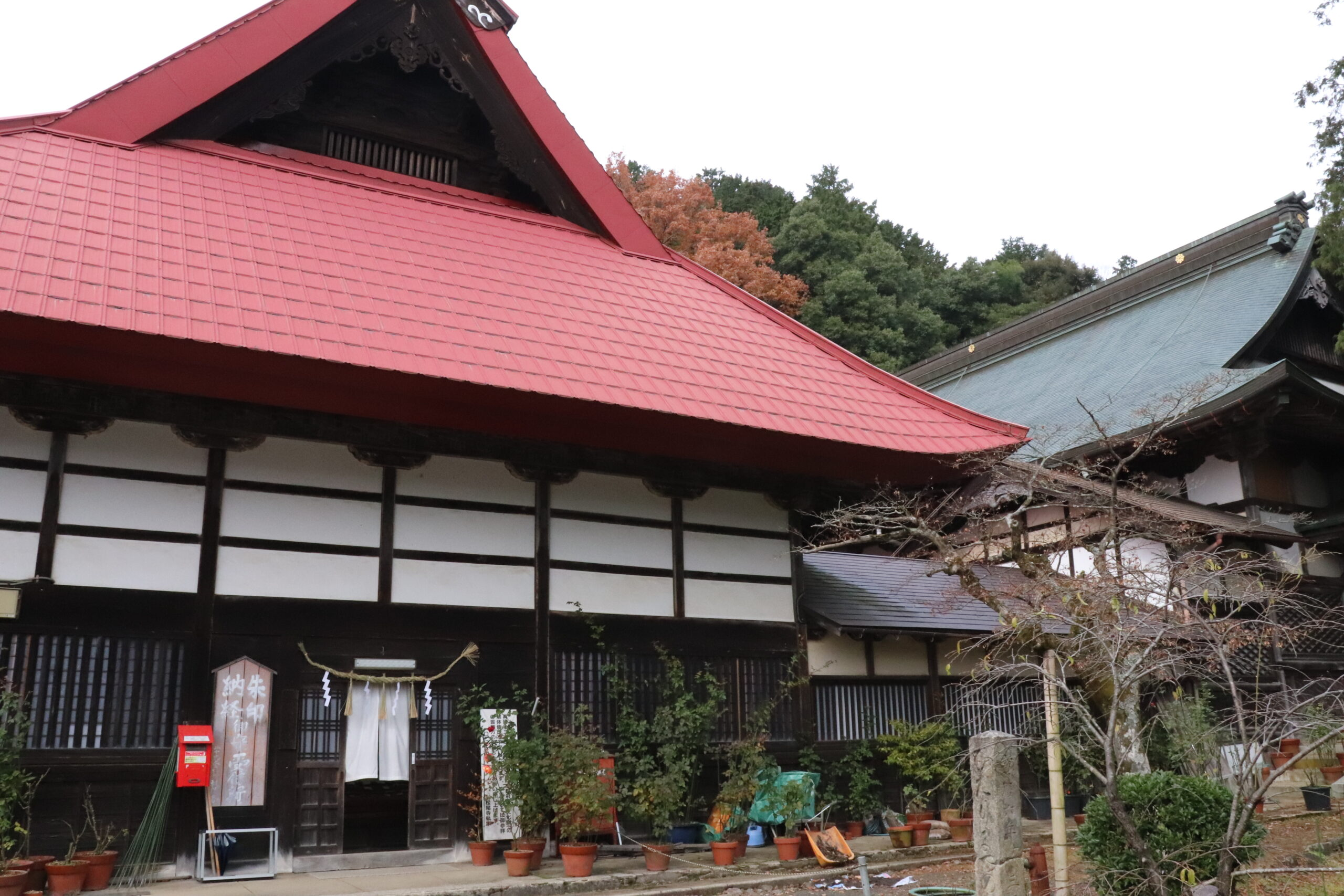 Matsunoo-dera temple office