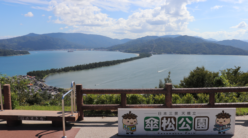 Amanohashidate Sandbar: Ladder of Heaven and Earth