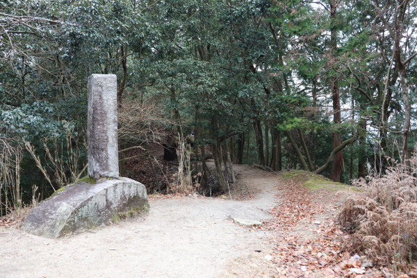 Higashiyama Course merging with the Kirarazaka Trail
