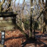 Kitayama East Course: Hiking the Kyoto Circuit Trail