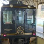 Kintetsu Blue Symphony: THE Scenic Train to Yoshino