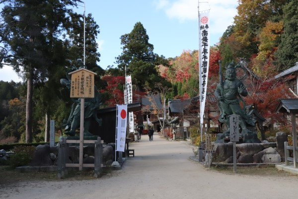 Gates of Kannonsho-ji Temple