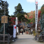 Kannonsho-ji Temple and the Mermaid's Plea