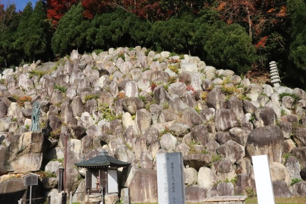 Remains of stone wall at Kannonsho-ji Temple