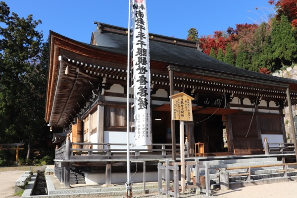 hondo of Kannonsho-ji Temple