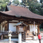 Mikami Shrine: The Treasure of Yasu, Shiga